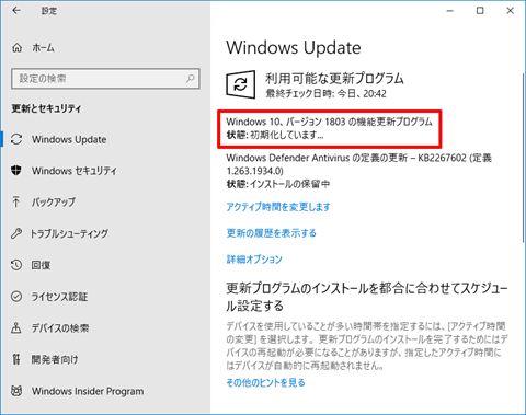 Windows10-v1803-Build17133-Release-01