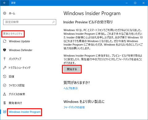 Windows10-v1803-Build17133-Release-03
