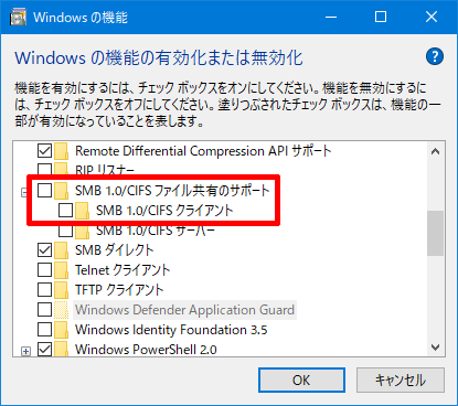 Windows10-v1803-SMB-Problem-01