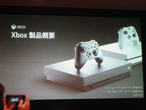 Microsoft-New-Products-Briefing-Surface-and-Xbox-31