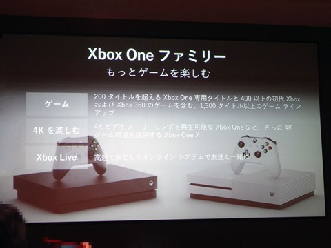 Microsoft-New-Products-Briefing-Surface-and-Xbox-40
