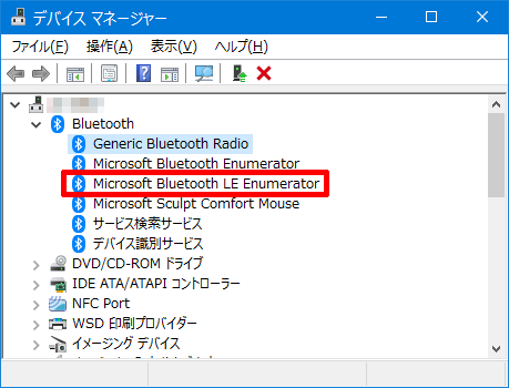 Windows10-Bluetooth-Problem-3rd-01