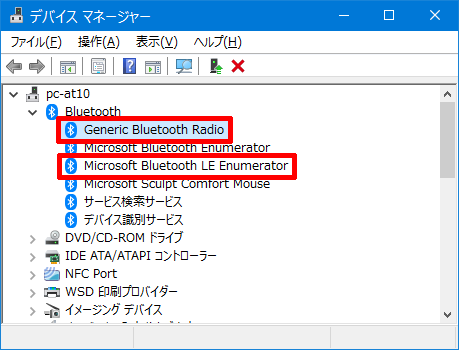 Windows10-Bluetooth-Problem-3rd-08