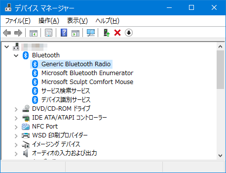 Windows10-Bluetooth-Problem-3rd-11