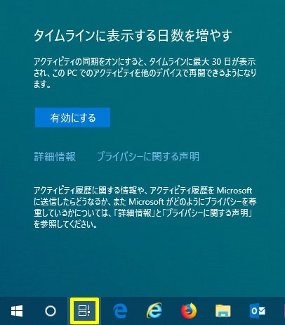 Windows10-v1803-Update-Start-04