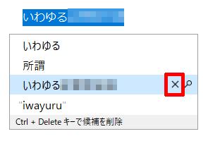 Windows10-v1803-international-issue-in-Microsoft-IME-02