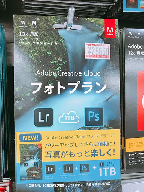 Cannot-Buy-Adobe-CC-Photo-Plan-at-bargain-01