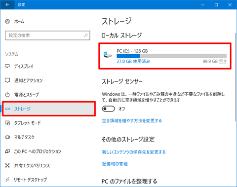 Windows10-Abort-New-Update-Assistant-12