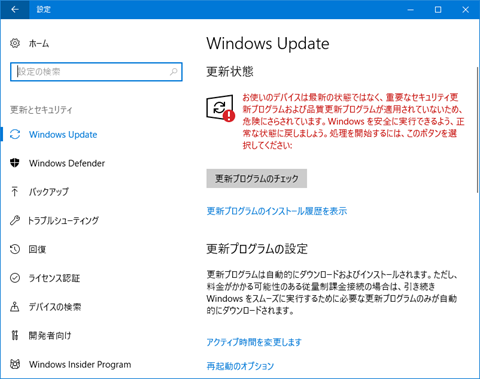 Windows10-Home-block-v1803-02