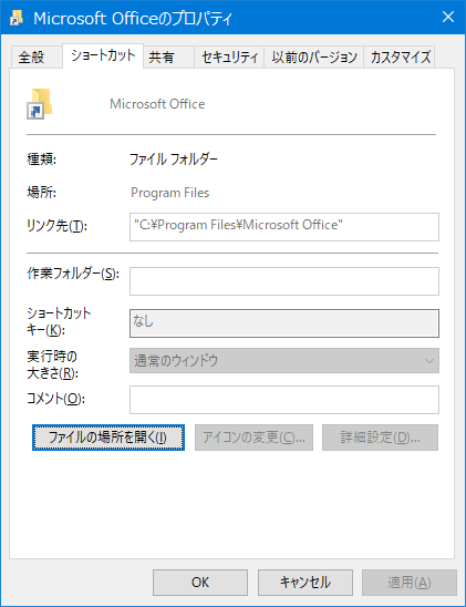 Windows10-Update-Assistant-Process-Detail-12