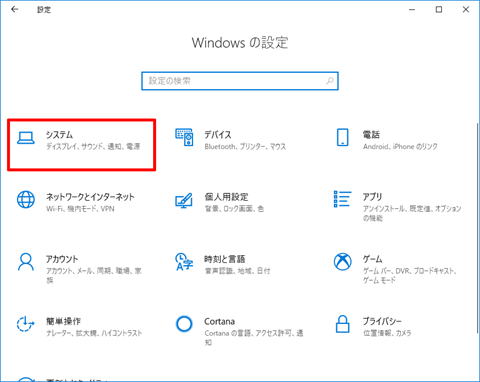 Windows10-Update-Assistant-Process-Detail-41