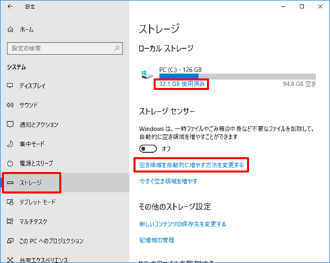 Windows10-Update-Assistant-Process-Detail-42