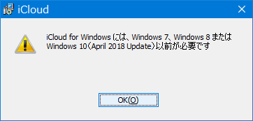 Windows10-v1803-Update-Start-06