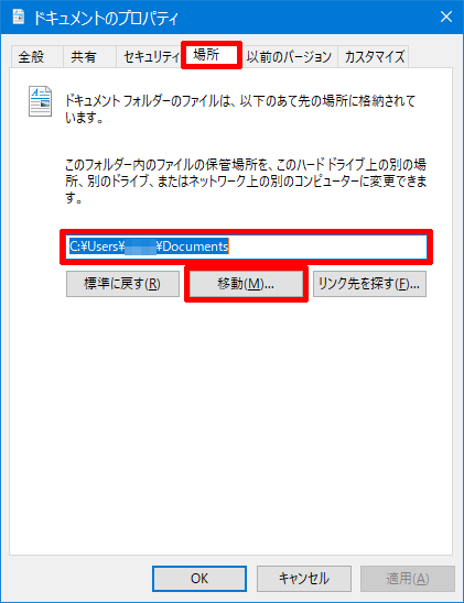 Windows10-v1809-bug-02
