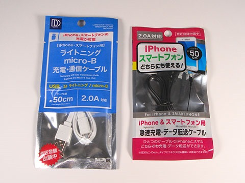 Caution-Lightning-MicroUSB-Dual-use-Cable-01