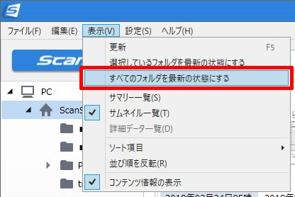 Switch-to-ScanSnap-Home-problem-02