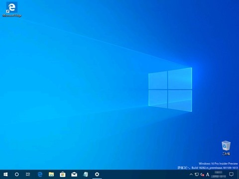Windows10-Build18282-Gate-to-Hell-02