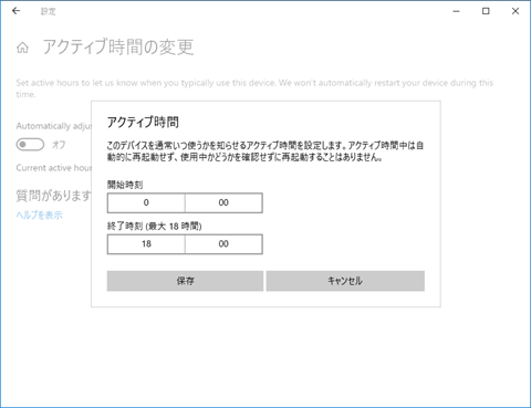 Windows10-Build18282-Gate-to-Hell-10