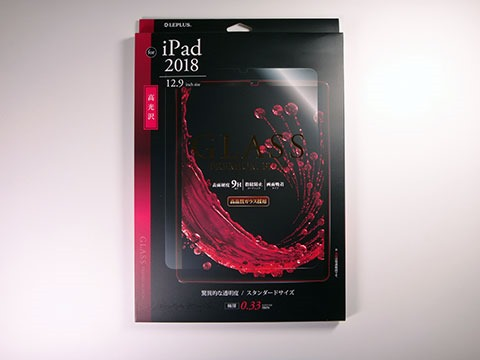 iPad-Pro-3rd-review-13