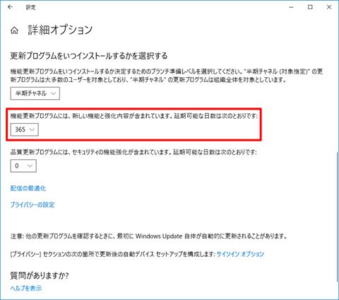 Reason-of-Windows10-Update-Avoidance-Complex-01