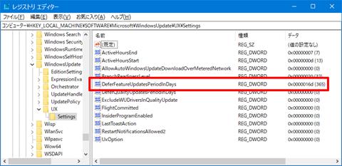 Reason-of-Windows10-Update-Avoidance-Complex-02