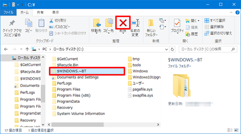 Windows10-Delete-dollar-WINDOWS-dot-tilde-BT-Folder-01