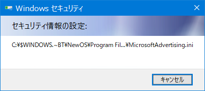 Windows10-Delete-dollar-WINDOWS-dot-tilde-BT-Folder-20