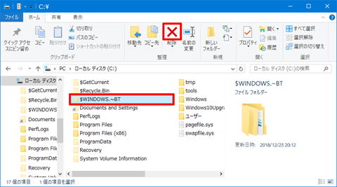 Windows10-Delete-dollar-WINDOWS-dot-tilde-BT-Folder-24