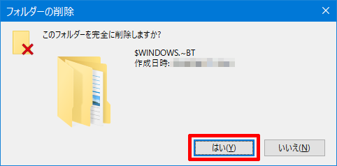 Windows10-Delete-dollar-WINDOWS-dot-tilde-BT-Folder-25