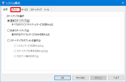 Windows10-Delete-dollar-WINDOWS-dot-tilde-BT-Folder-34