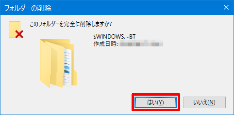 Windows10-Delete-dollar-WINDOWS-dot-tilde-BT-Folder-39