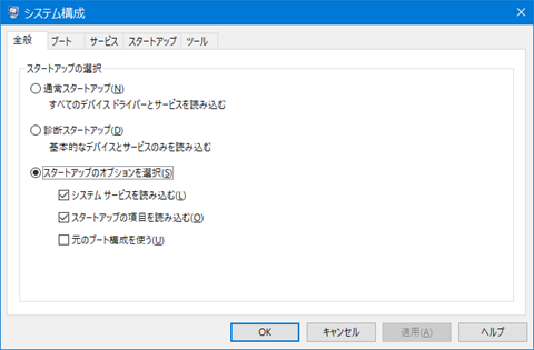 Windows10-Delete-dollar-WINDOWS-dot-tilde-BT-Folder-43