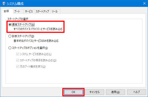 Windows10-Delete-dollar-WINDOWS-dot-tilde-BT-Folder-44
