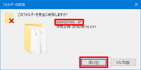 Windows10-avoid-v1809-Update-13