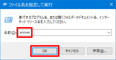 Windows10-avoid-v1809-Update-32