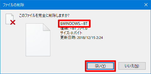 Windows10-avoid-v1809-Update-52
