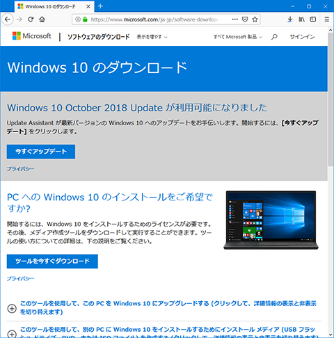 Download-Windows10-v1803-ISO-01