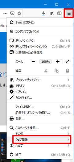 Download-Windows10-v1803-ISO-02
