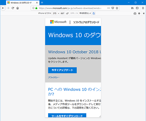 Download-Windows10-v1803-ISO-04