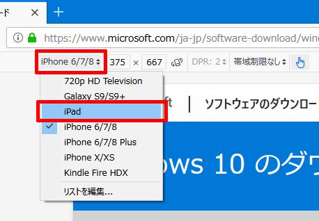 Download-Windows10-v1803-ISO-05