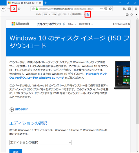 Download-Windows10-v1803-ISO-06