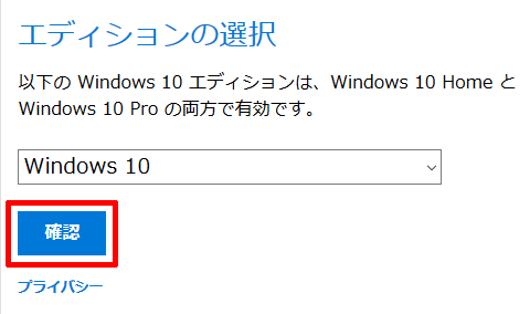 Download-Windows10-v1803-ISO-08