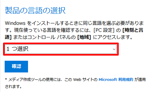 Download-Windows10-v1803-ISO-09