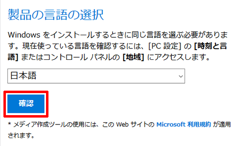 Download-Windows10-v1803-ISO-11