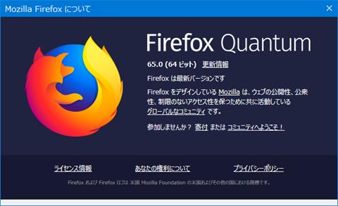 Download-Windows10-v1803-ISO-15