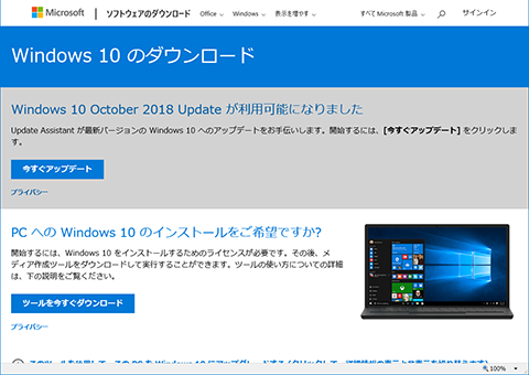 Download-Windows10-v1803-ISO-16