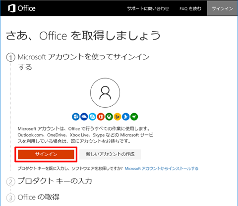 Get-Office-Home-and-Business-2013-64bit-01