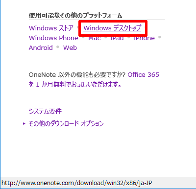 Get-Office-Home-and-Business-2013-64bit-12