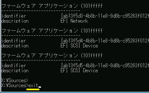 UEFI-Windows-Boot-Manager-Recovery-31