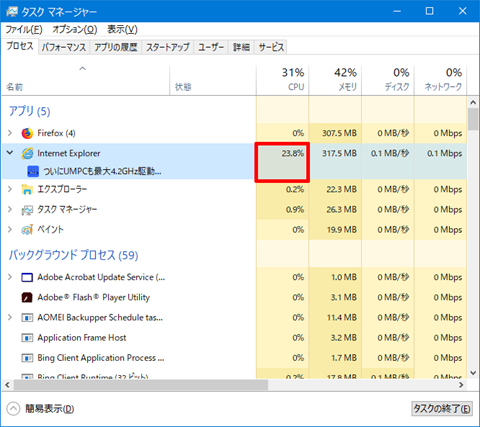 Cause-you-feel-Windows10-PC-is-slow-01
